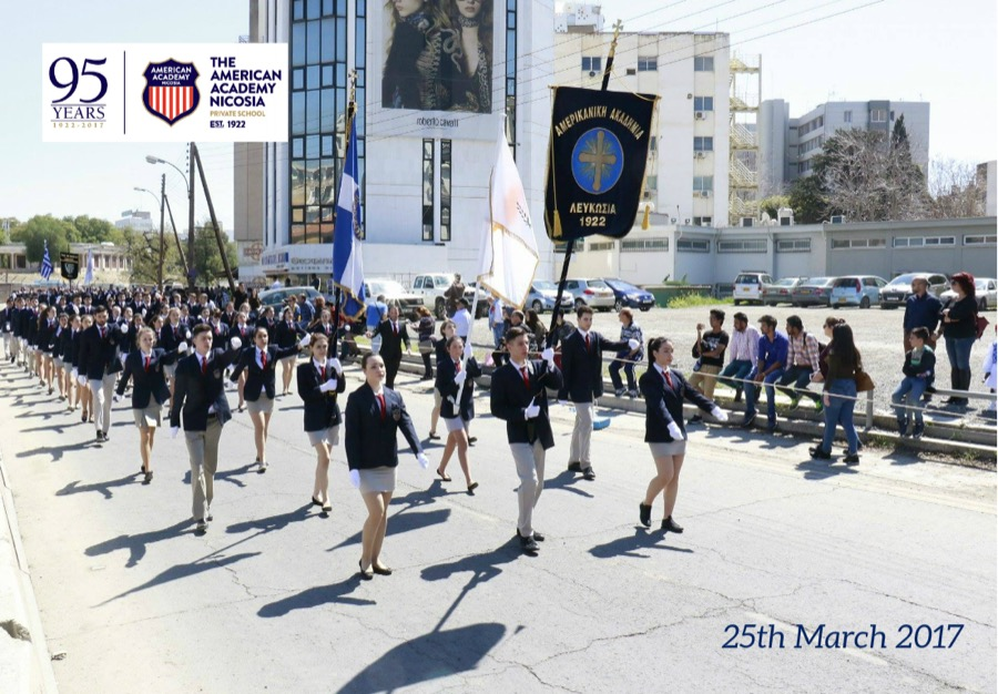AAN Parade 25th March 2017 (2)